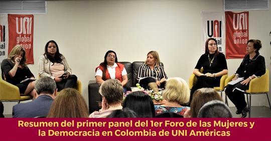 Lo que dijeron las sindicalistas en el primer Foro de las Mujeres y la Democracia en Colombia
